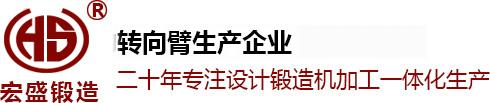 raybet官方网站下载锻造
